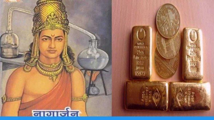 हर धातु को सोने में बदलने वाली तरकीब जानते थे नागार्जुन, जानिए भारत के सबसे महान रसायनशास्त्री के बारे में! - BeingHindu